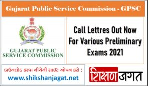 GPSC GES Class-2 Exam 2021