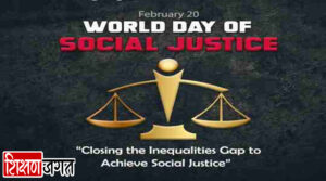 World Social Justice Day 2021
