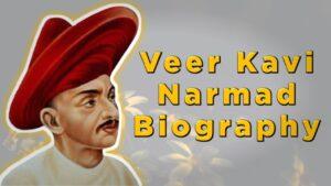 Veer kavi Narmad Biography