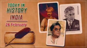 Today In History In Hindi 26 February