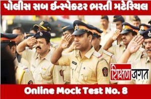 PSI Exam Mock Test 8