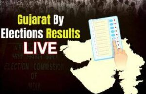 Gujarat Local Body Election 2021 Results 2021 |
