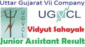 UGVCL Vidyut Sahayak Result 2021