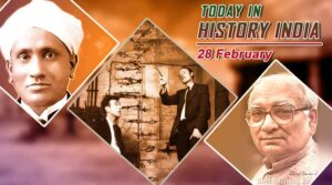 Today In History In Hindi 28 February
