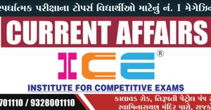 ICE Current Affairs