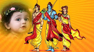Ram Navami Photo Frame Greetings