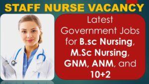 Gujarat COH Staff Nurse Recruitment 2021