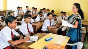 Gujarat/Bombay Primary Education Act 1947