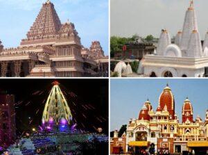 Live Temple Darshan Gujarat