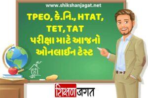 TPEO,Ke.Ni. Online Test 1