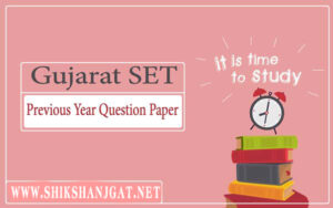 GSET Previous Years Papers And Answer Keys