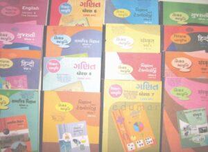 Teacher Edition Textbooks Gujarat(Shikshak Aavruti)