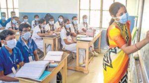 Schools Reopen 2021