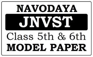 Javahar Navodaya STD 6 Model Papers