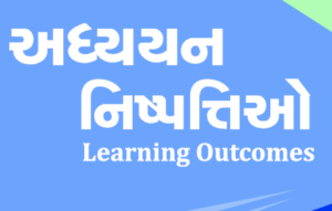 Learning Outcomes 2021
