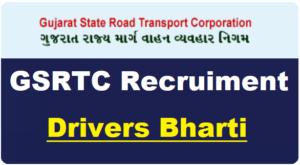 GSRTC Driver Recruitment 2021
