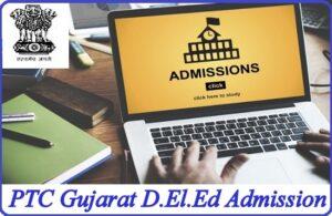PTC Gujarat D.El.Ed Admission 2021
