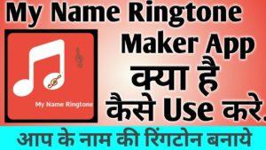 My Name Ringtone Maker App 2021