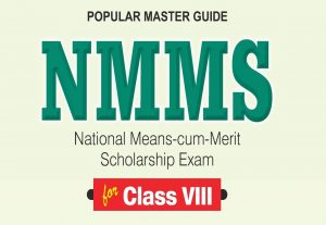 NMMS Exam Practice Book